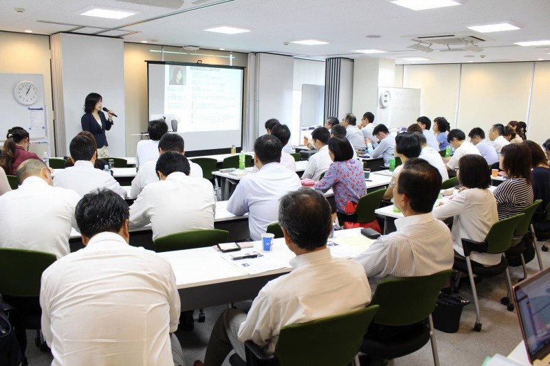 ITを活用した販路拡大セミナー(埼玉県商工会議所連合会)