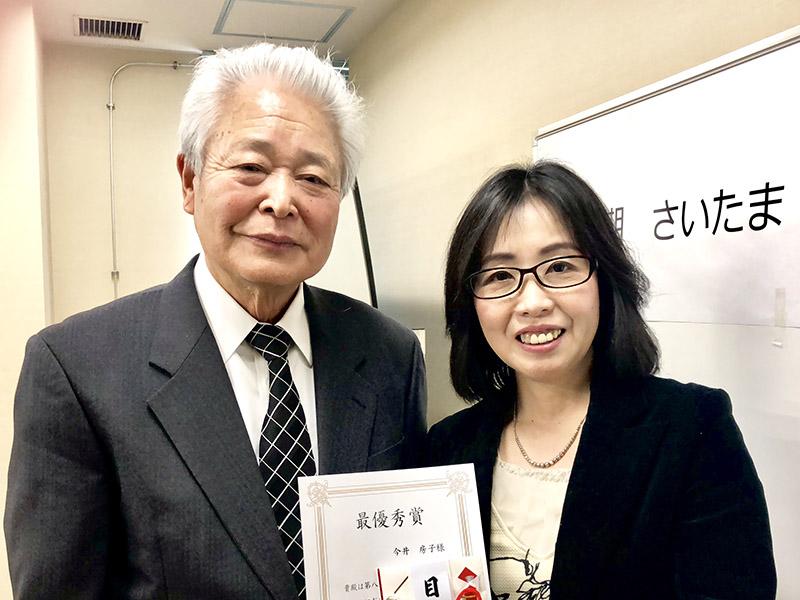 (株)ハイデイ日高 代表取締役 取締役会長(執行役員会長)神田 正様