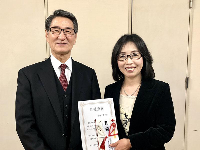 武蔵野総業株式会社 代表取締役 太田 昇様