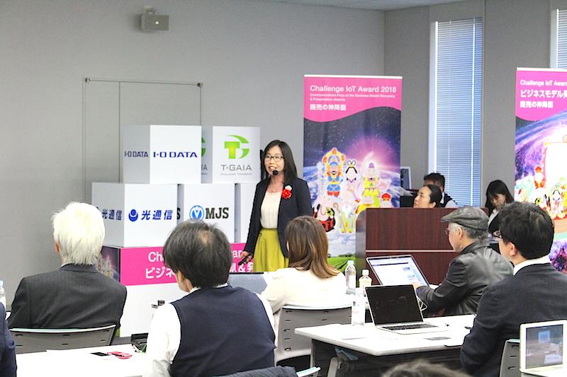 ICTビジネスモデル発見&発表会2018関東大会